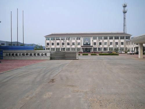 公司办公楼
